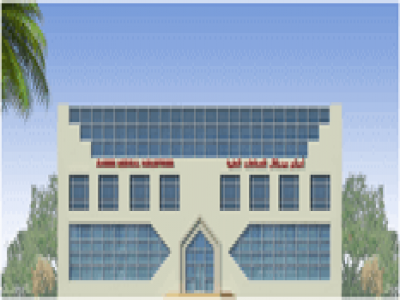 Ameco Medical Factory, Egypt